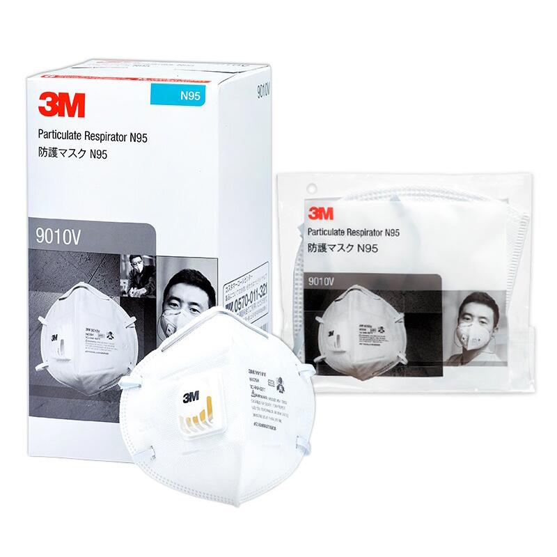 N95 3M 9010v mask / 3M respirator