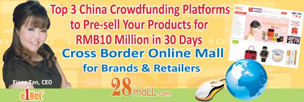 CrowdFunding Seminar Malaysia – New Ways of Crowdfunding to Raise $10 Million in 30 Days